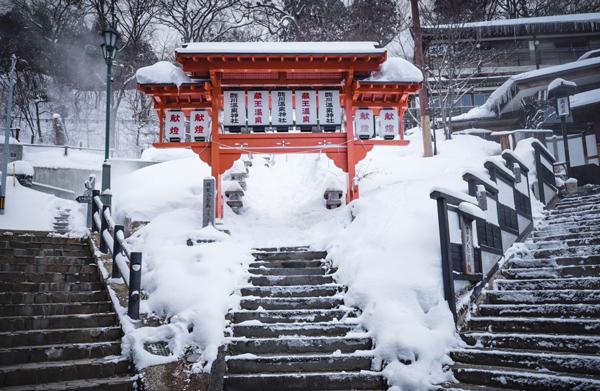 Temple steps Zao Onsen
