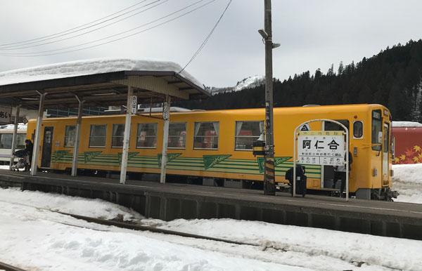 Akita Nairiku train to Ani Ski Resort