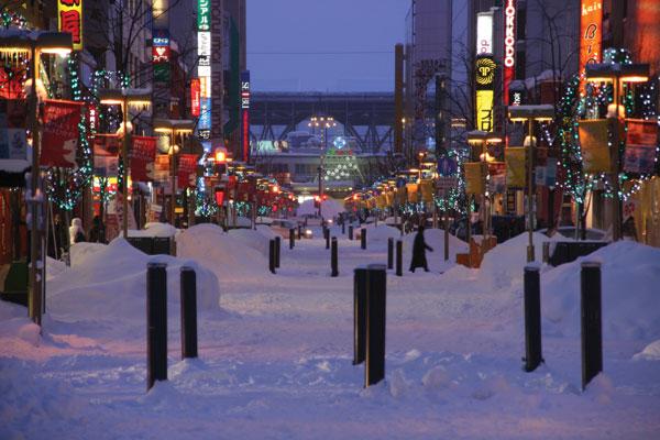 Asahikawa at night