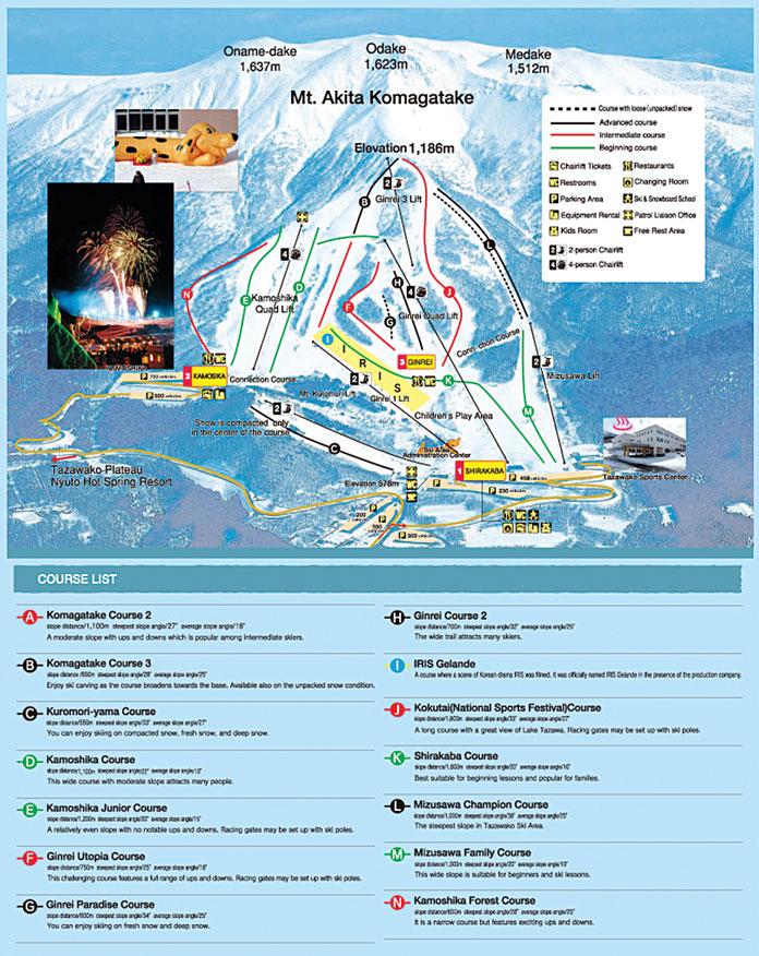 Tazawako Trail Map