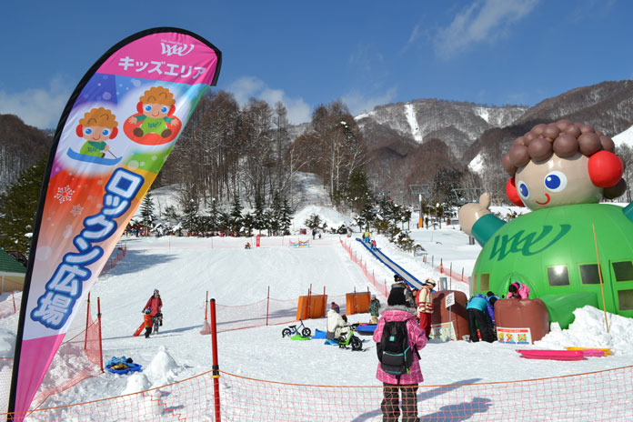 Kids snow options at Oze-Iwakura