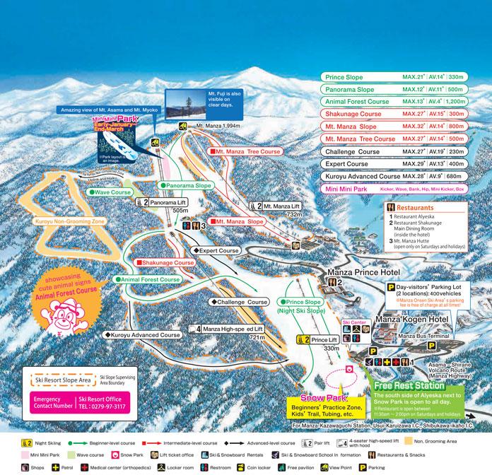 Manza Onsen ski resort trail map