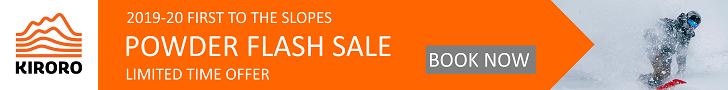 Kiroro deals