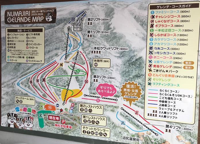 Trail map at Numajiri ski area