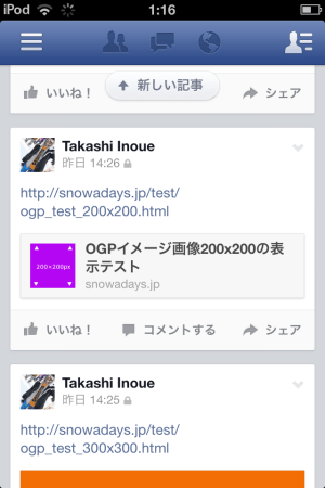 iphone_200