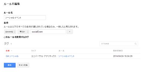 gtm-social3