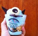 Little Monster Ice Cream