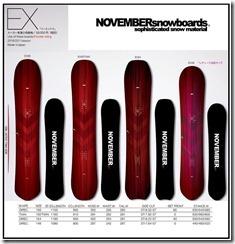 16-17 NOVEMBER SNOWBOARDS(ノベンバー) 予約購入は?