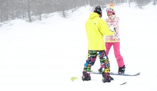 40代からスノーボードを始めるのはおかしい? 何歳からでも好きなことはやりつくせ!