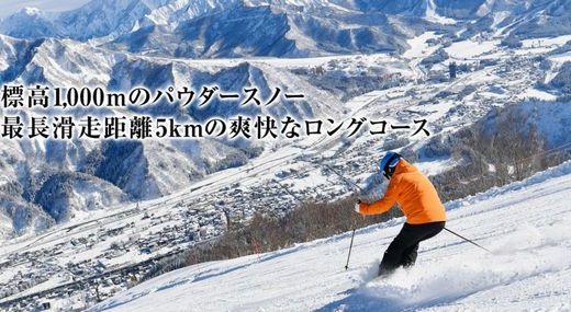 GALA湯沢スキー場周辺のホテル10選!! 宿泊したホテルでコシヒカリを食べて元気いっぱい!