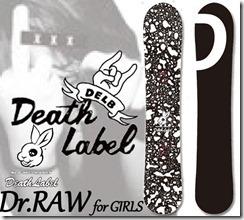 16-17deathlabel-dr-raw-girls