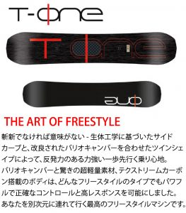 ONE SNOWBOARDS T-ONE