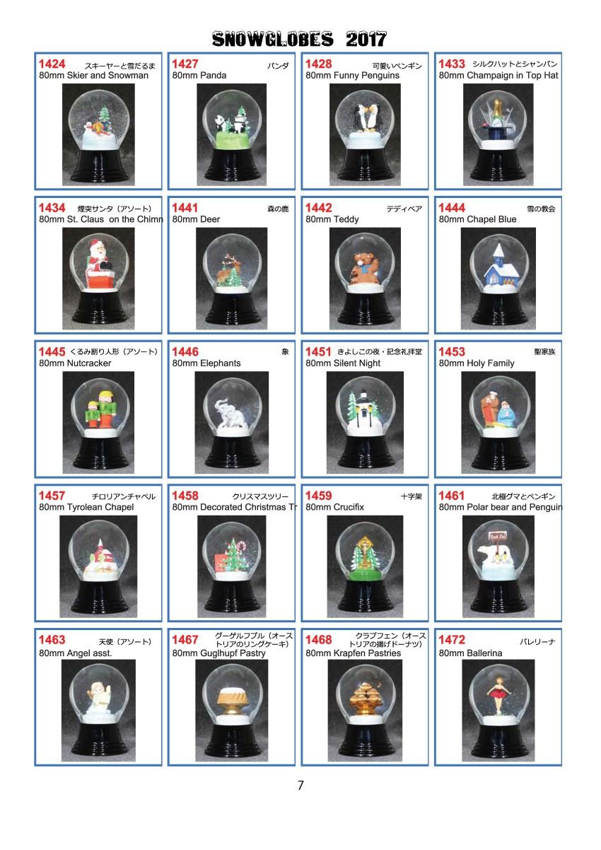 2017-18P PERZY catalog-japanese-_ページ_07