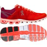 traileuse-course-montagne-running