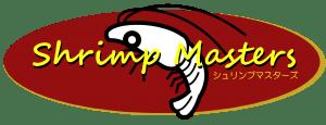 Shrimp Masters コミュニティサイト