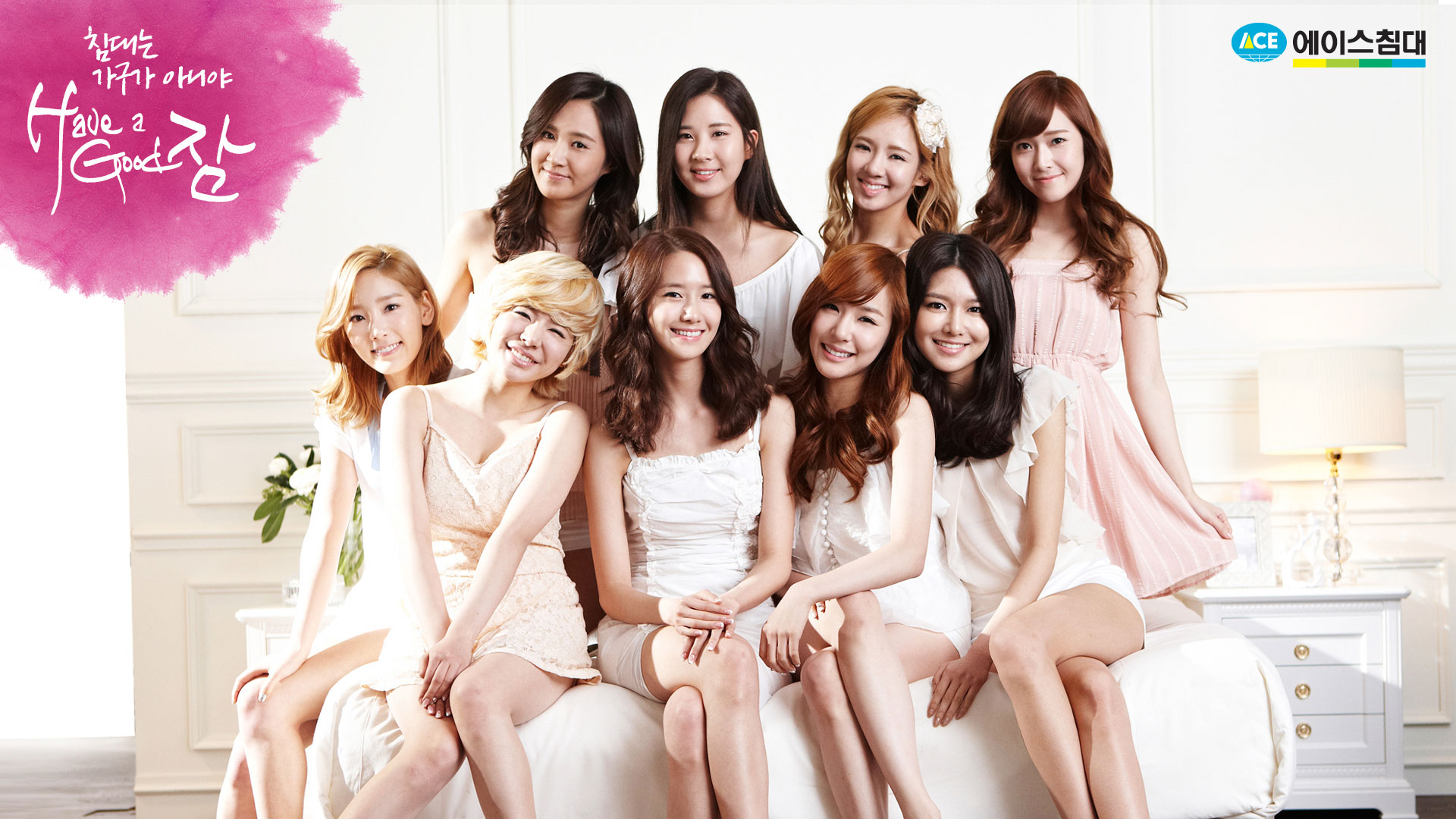 SNSD members Ace Bed wallpaper
