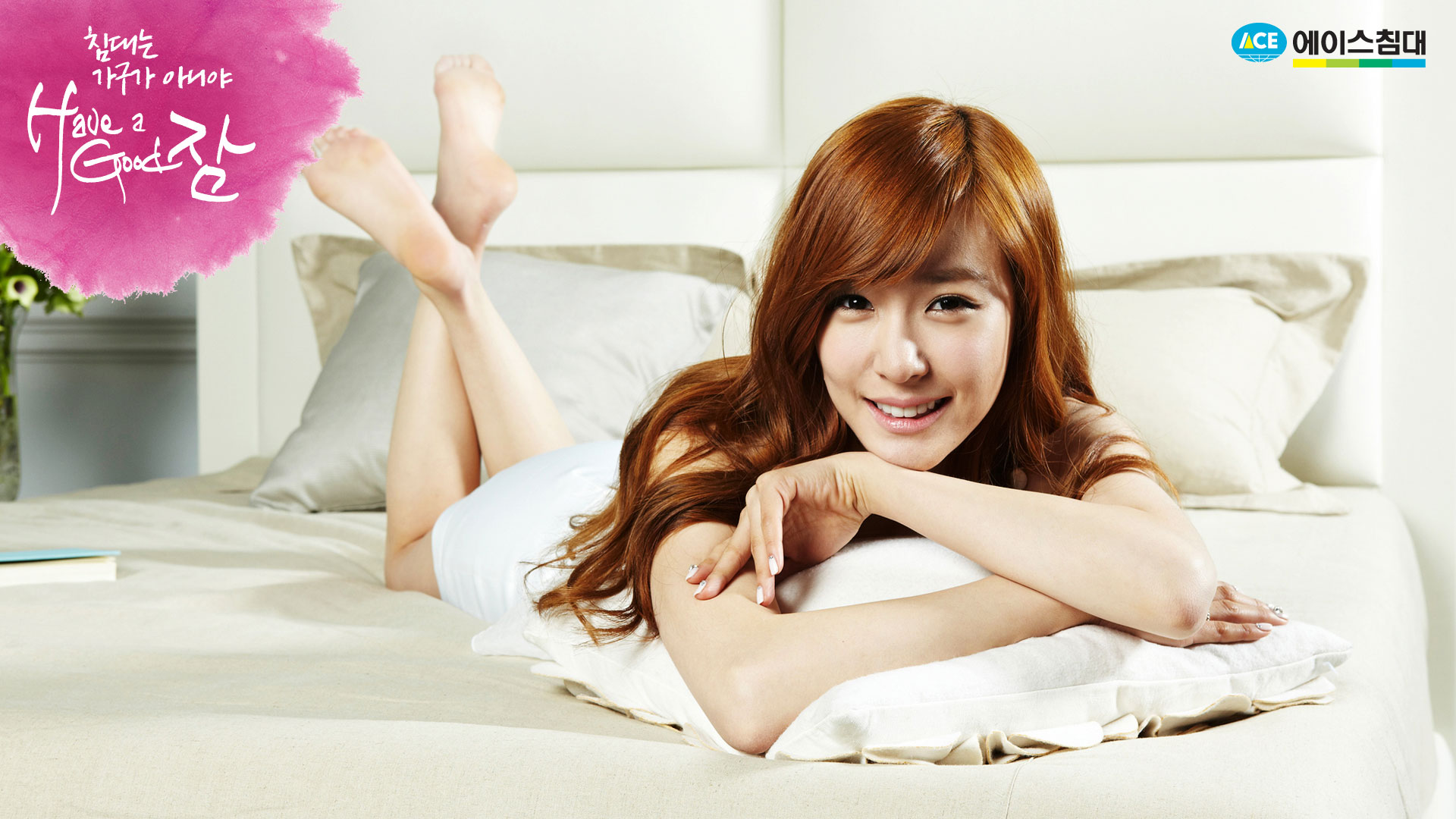 SNSD Tiffany Ace Bed wallpaper