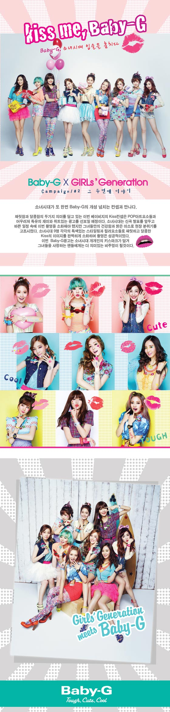Snsd Kiss Me Baby G campaign
