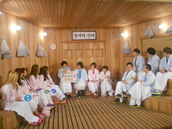 SNSD KBS Happy Together