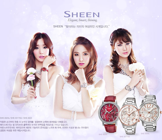 Girls Generation Casio Sheen watches