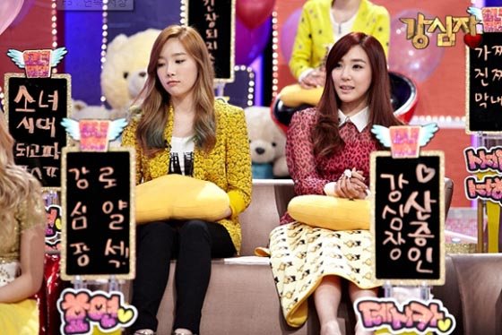 Snsd Taeyeon Tiffany SBS Strong Heart