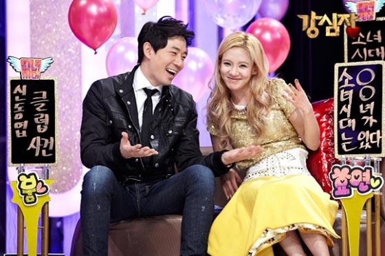 Snsd Hyoyeon SBS Strong Heart
