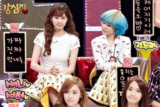 Snsd Seohyun Sunny SBS Strong Heart