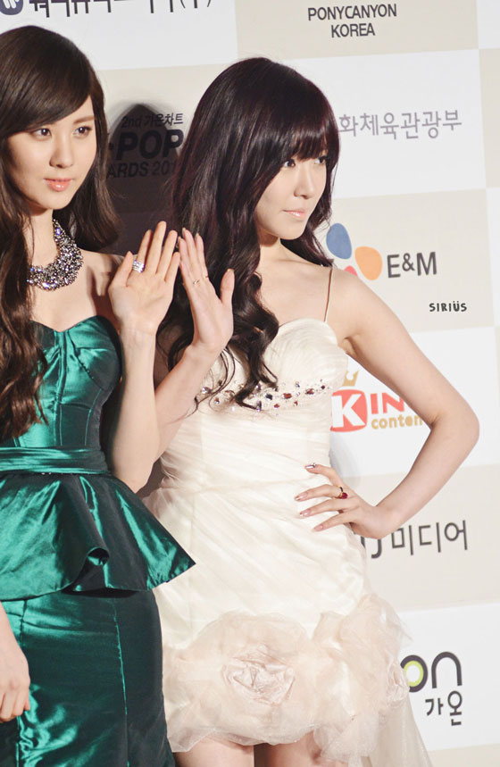 Snsd Tiffany Gaon Chart Kpop Awards