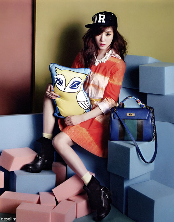 Snsd Tiffany Vogue Girl Pink Wing