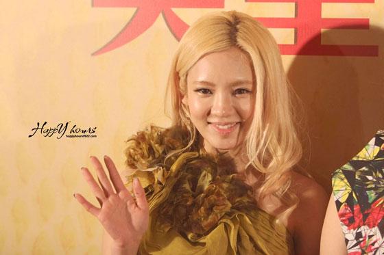 SNSD Hyoyeon Hong Kong EEG
