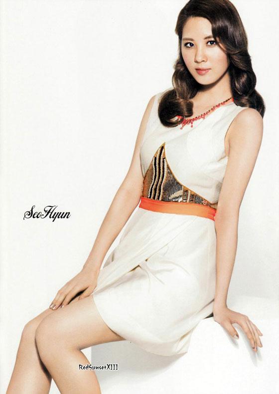 SNSD Seohyun Sone Note Japanese magazine