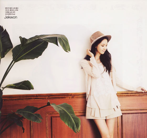 SNSD Yoona Ceci Magazine March 2014