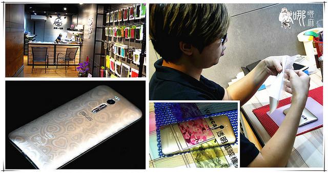 【台北 手機包膜】勁捷手機現場維修、包膜~台北東區逛街也能幫手機換新裝/東區手機維修包膜