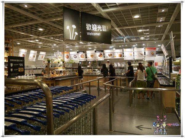 IKEA,IKEA餐廳,速食,雞翅,烤肉丸,冰淇淋,咖啡,自助餐