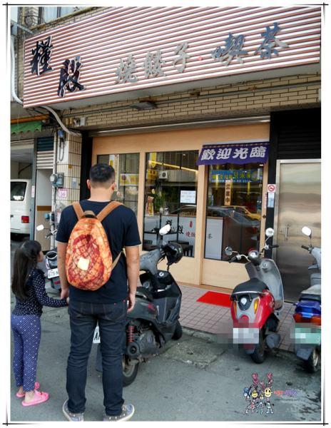 糧殿燒餃子,龍潭美食,桃園美食,日式料理,燒餃子,煎餃,IG,玉子燒,804美食,正妹