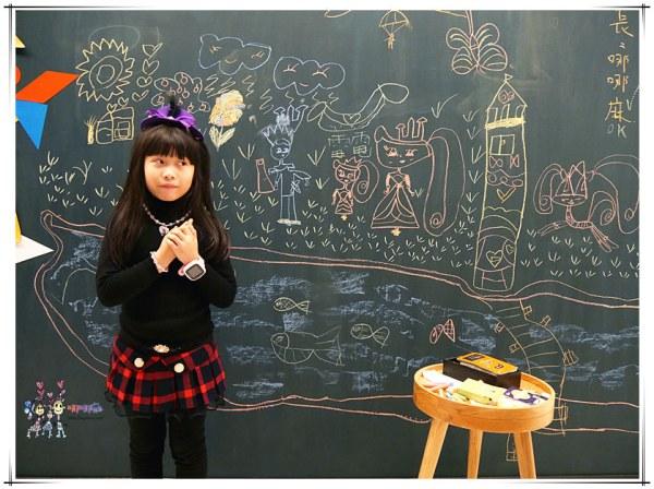 老爺行旅,台南住宿,黑板,虹牌油漆主題房,虹牌油漆,台南旅遊
