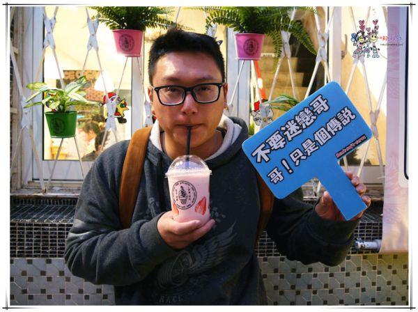 台南,中西區,散步甜食,草莓,草莓優酪乳,彩虹可麗餅