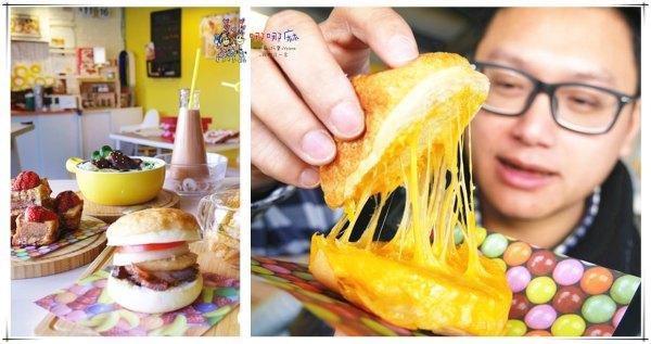 桃園美食,龍潭美食,港式料理,Next Stop香港手作料理,全職爸媽大作戰,茶餐廳,菠蘿包,叉燒
