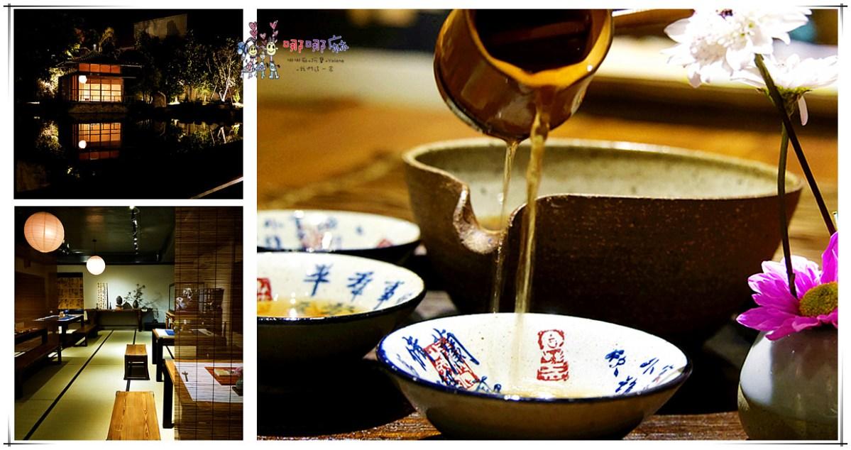 IG必打卡!龍潭超美景觀餐廳《蘭亭映月》隱藏版一秒到日本京都的無菜單料理