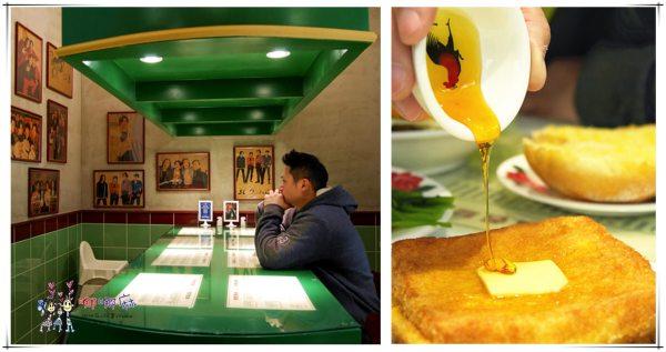 桃園美食,巷弄美食,藝文特區美食,茶餐廳,港式,茶樓