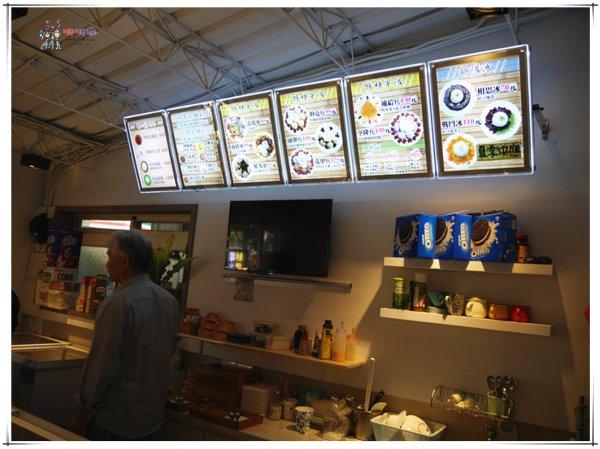 新北美食,新莊美食,雪綿冰,IG打卡,可愛,怪物冰,冰瘋戰士