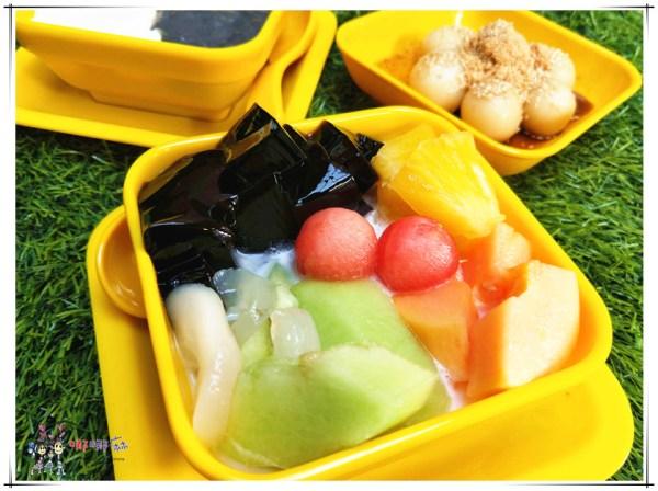 桃園美食,中壢美食,港式甜品,糖朝盛世,健行美食