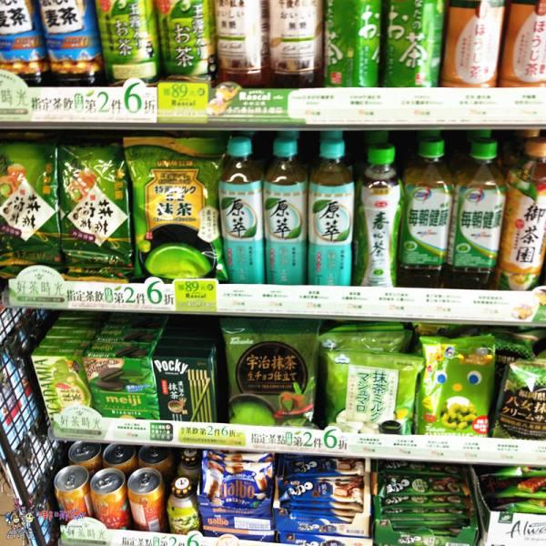 便利商店,抹茶,冰淇淋,抹茶泡芙,開箱,抹茶牛奶