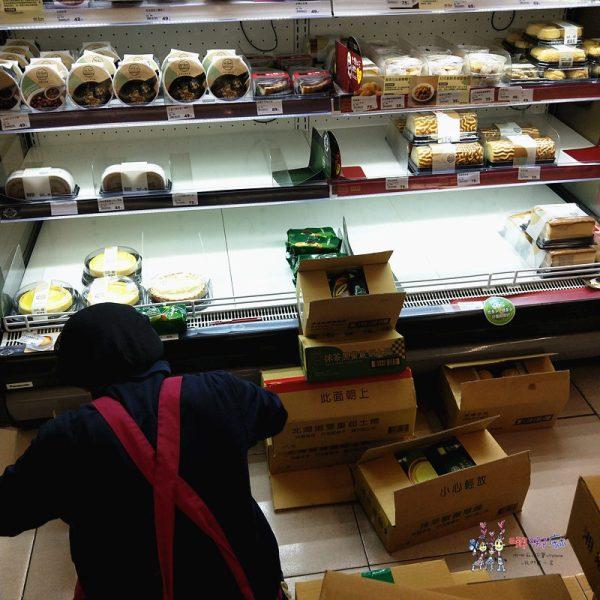 全聯,全聯甜點,TSUJIRI辻利茶舖,抹茶,抹茶甜點,抹茶蛋糕
