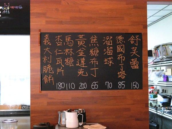 桃園美食,大溪美食,下午茶,大溪甜點,舒芙蕾,奧克188,慈湖,美食