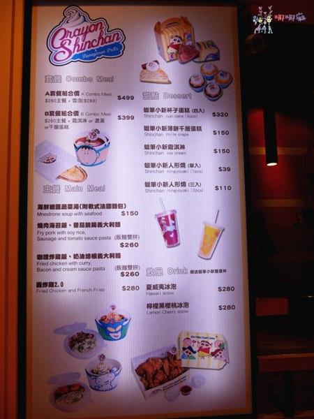 蠟筆小新,快閃店,主題餐廳,光華商場,數位新天地,台北美食