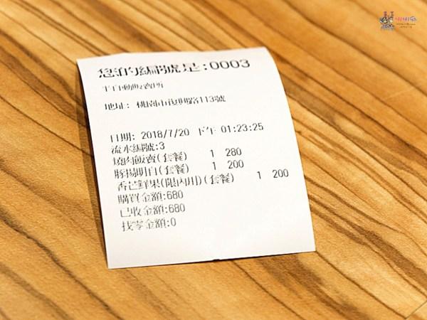 買二送一,新鮮食材,現點現做,宵夜外送,輕食套餐,咖啡免費喝,產地直達,濃湯喝到飽,桃園車站美食,精緻丼飯外送