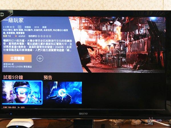 鴻海便當,BANDOTT,電視,第四台,電視盒子,愛奇藝,LiTV,延禧攻略,追劇,搬家