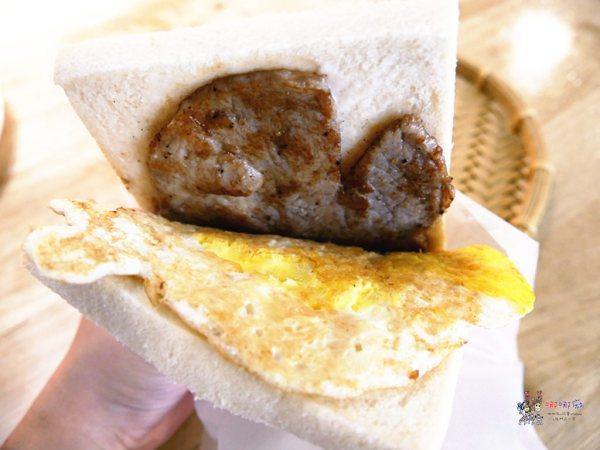 肉蛋吐司,楊梅早餐,桃園早餐,桃園美食,中秋烤肉