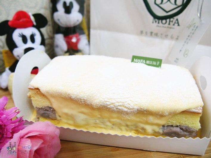 桃園美食, 中壢甜點, 中壢伴手禮, 芋頭蛋糕, 中原甜點, MOFA魔法氛子,